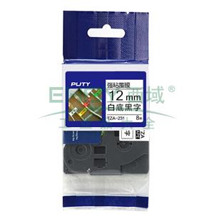 强粘性标签色带,白底黑字TZA-231宽度12mm 适用于兄弟TZA系列标签机