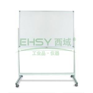 双面回转铝框磁性白板, 900×1800mm