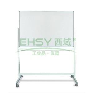 双面回转白板落地支架(不含白板), 900×1500mm