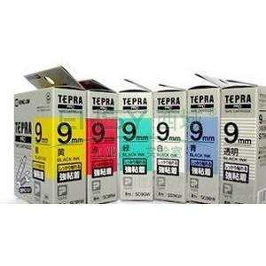锦宫彩色标签(柔和色),浅粉底黑字,9mmx8m,适用锦宫标签