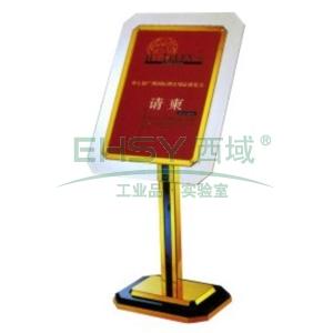 斜面指示牌,L780*W600*H1280,钛金