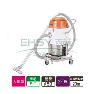 吸尘器,SV-2001EG-8A