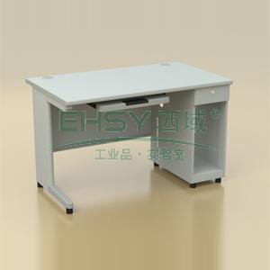 钢制写字台,单边电脑桌1200*700*740mm