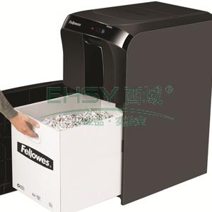范罗士碎纸机,500C/段状 500张/75.7L(910*430*687)