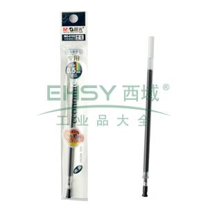 晨光 M&G 中性替芯 MG-6102 0.5mm (墨蓝色) 20支/盒