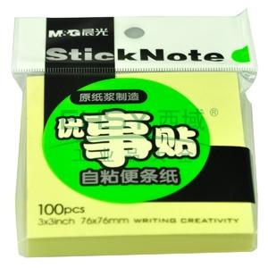 """晨光 M&G 优事贴自粘便条纸 AS33A10110 3""""*3"""" 76mm*76mm 100页/本 (黄色) 20本/盒"""