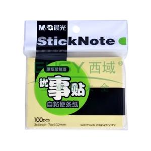 """晨光 M&G 优事贴自粘便条纸 AS34A10110 3""""*4"""" 76mm*102mm 100页/本 (黄色) 20本/盒"""