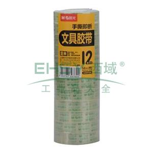 晨光 M&G 透明胶带 AJD97320 12mm*30y 12卷/筒