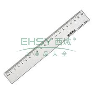 晨光 M&G 直尺 ARL96004 200mm