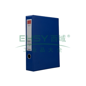 晨光 M&G 档案盒 ADM94745B 3寸 (蓝色) 12个/盒