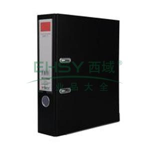 晨光 M&G 快劳夹,ADM94747A 3寸 (黑色) 单个
