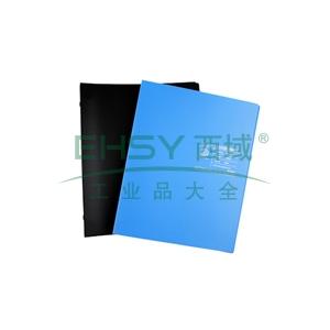 晨光 M&G 活页本 APY8D328 A5 60页 (蓝、黑,颜色随机)