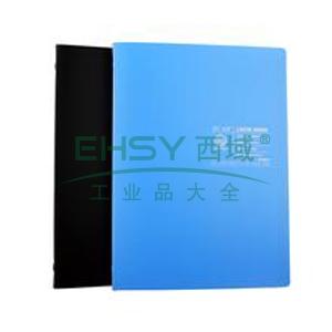晨光 M&G 活页本 APY8C328 B5 60页 (蓝、黑,颜色随机)