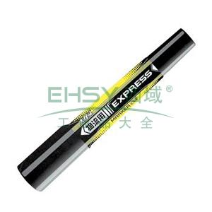 晨光 M&G 物流用大双头记号笔 22802 (黑色) 6支/盒