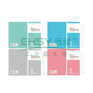 晨光 M&G 无线装订本 APYJU411 A5 80页 (红、蓝、绿、灰,颜色随机) 5本/封