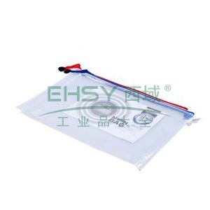 晨光 M&G PVC拉链袋 ADM94506 A4 (红/蓝/黄/绿,颜色随机)