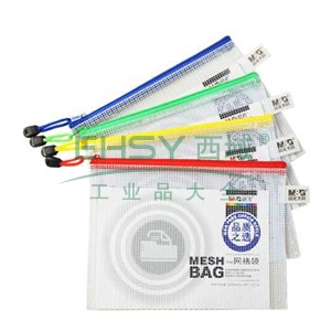 晨光 M&G PVC拉链袋 ADM94508 A5 (红/蓝/黄/绿,颜色随机)