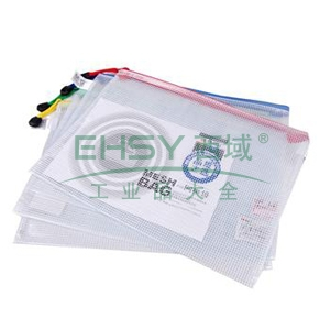 晨光 M&G PVC拉链袋 ADM94507 B5 (红/蓝/黄/绿,颜色随机)
