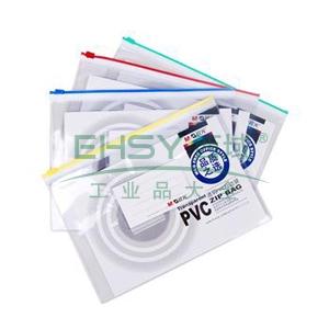 晨光 M&G PVC拉边袋 ADM94503 A5 (红/蓝/黄/绿,颜色随机)