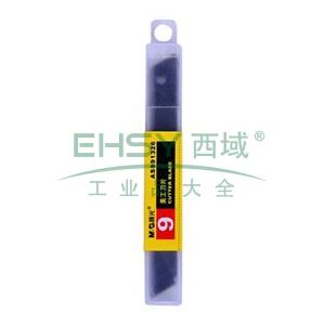 晨光 M&G 美工刀片 ASS91326 小号 10片/盒