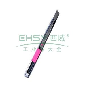 晨光 M&G 金属美工刀 ASS91314 小号 刀片宽度9mm (红、蓝、黑,颜色随机) 24把/盒