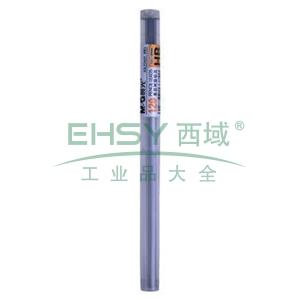 晨光 M&G HB铅芯,ASL22601 0.5mm (黑色) (管)