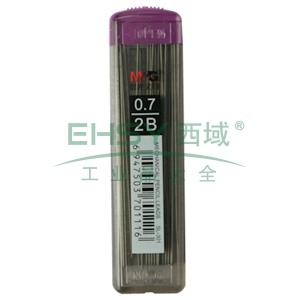 晨光 M&G 2B铅芯 SL-301 0.7mm (黑色) 72管/盒