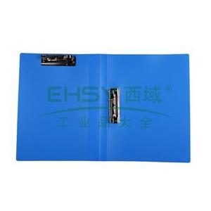 晨光 M&G 双强力夹,ADM94619 A4 背宽25mm (蓝色) 单个