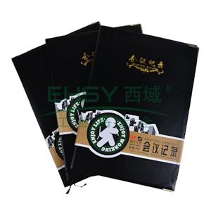晨光 M&G B5会议记录皮本 APYLJ487(黑色)100页/本