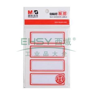 晨光 M&G 自粘性标签 YT-04 4枚X10 70*24mm (红) 10张/包