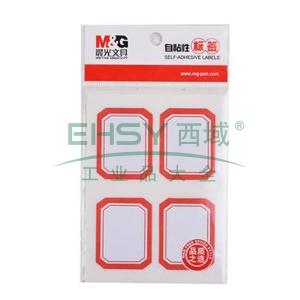 晨光 M&G 自粘性标签 YT-07 4枚X10 45*35mm (红) 10张/包