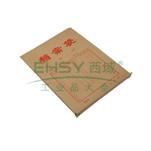 晨光 M&G加厚250g牛皮纸档案袋,APYRA61000 A4 20个/包 单位:包