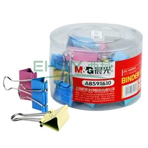 晨光 M&G 彩色长尾夹 ABS91610 32mm 24个/筒
