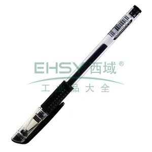 晨光 M&G 中性笔 Q7 0.5mm (黑色) 12支/盒 (替芯:MG-6102 20支/盒)