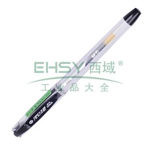 晨光 M&G 中性笔 K-39 0.7mm (黑色) 12支/盒 (替芯:MG-6128 20支/盒)