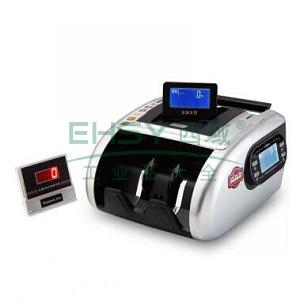 齐心 JBYD-5288(C) 超准超顺王点钞机 验钞机 双屏3磁头4对红外 黑银