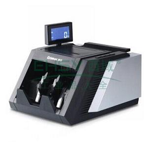 齐心 JBYD-5688(C) 大管家智能语音点钞机 验钞机 5磁头6对红外 黑银