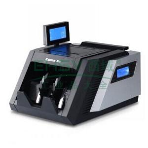 齐心 JBYD-5888(C) 大管家智能语音点钞机 验钞机 双屏5磁头6对红外 黑银