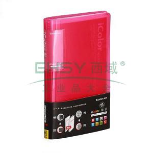 齐心 SC360 iColor系列 360枚可变背脊名片册 红