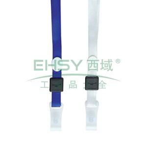 齐心 TS101 身份识别卡挂绳 10MM直身扣 10条/套 蓝