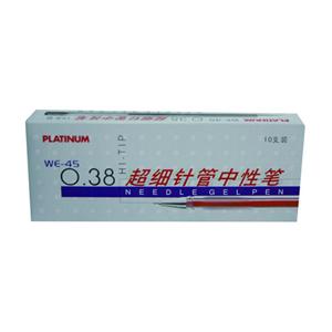白金 WE-45 中性笔 0.38 黑色