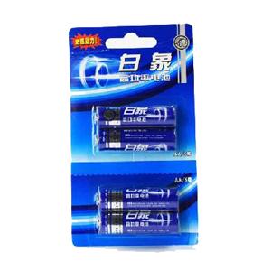 白象 5号 G516(2+2)D 高功率电池 4粒/卡