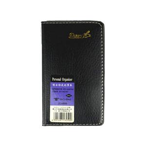 博士 JL6880 书套式 仿皮记事本 两色随机发货(黑色,深棕色) 80开 8