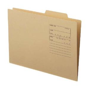 东迅 DX-F40 纸制单耳文件夹 A4 黄色