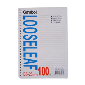 渡边 WCN-LL0101N 26孔 活页纸 (50本/箱) B5 100页 白