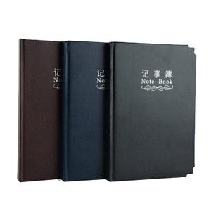 广博 16K 150页磨沙硬面包角记事簿/笔记本16RF150