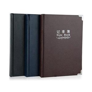 广博 25K 150页磨沙硬面包角记事簿/笔记本25RF150