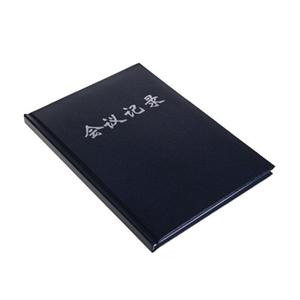 广博 16JF80 硬面记事本 16K 80页 黑色