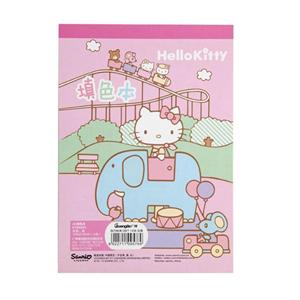 广博 KT84024 kitty猫系列A5卡通填色本 12页