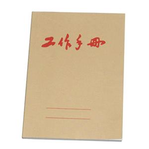 国产  64K 100 工作手册簿本 64K 100页
